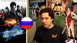 The Spoony Experiment - King of Fighters обзор [русская озвучка]