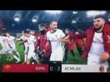 Радость футболистов Милана и Гаттузо после победы над Ромой 0-2.