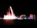 Поющий фонтан Олимпийский парк г.Сочи