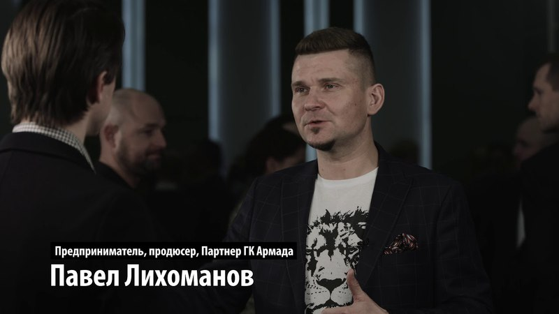 Армада Отзыв о мобильном приложении от Павла Лихоманова