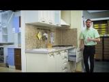 Стили кухонь: обзор готовых решений Леруа Мерлен