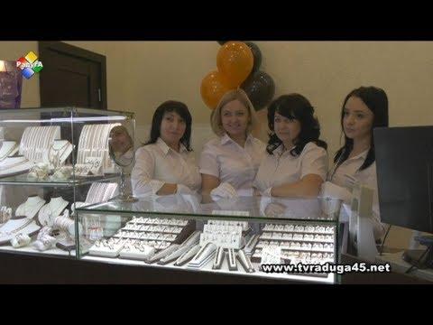 Ювелирный завод «Магнат» открылся в Павловском Посаде
