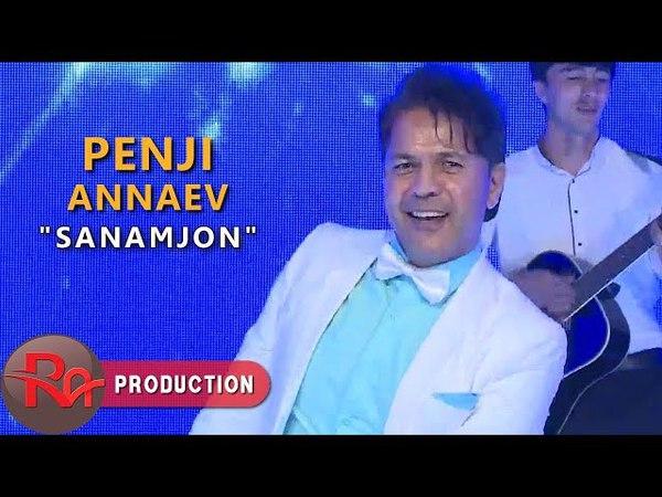 Пенчи Аннаев - Санамчон (Наврузи 2018) Penji Annaev - Sanamjon (Navruzi 2018)