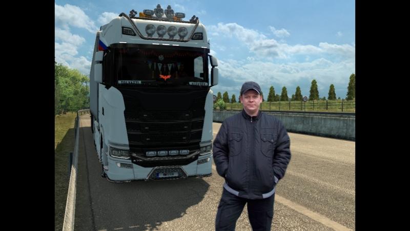 λḝӽά彡₁₆₃🇷🇺👉Euro Truck Simulator 2 TruckersMP 23.03.2018г.