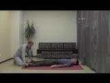 Тайский массаж. Альберт Шакиров