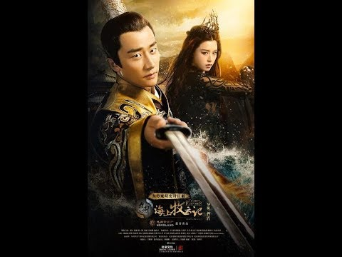 Tribes and Empires: Storm of Prophecy MV | I Ask Heaven (Engsub) | Shawn Dou, Xu Lu Huang Xuan