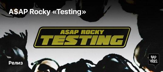 A AP Rocky «Testing»   Rap Vibes 0e46f09b30c