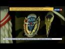 Майдан. 1000 дней после боя. Документальный фильм Анны Афанасьевой - Россия 24
