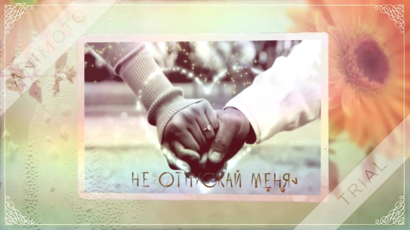 ОТ_русика_720p