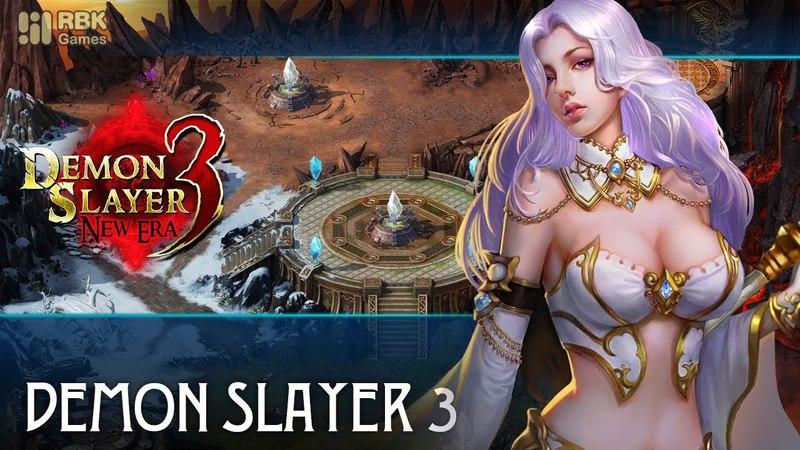 Обновление Demon Slayer 3 — Резонанс артефактов