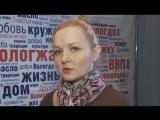 Новости Вологды: Женский Форум Вологды