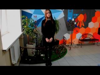 Иванова Оксана МТСт-17-(9)-1