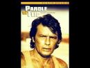 «Слово полицейского»./ «Parole de flic»./1985.