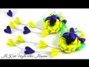 Резинки для волос с цветами канзаши. Мастер класс