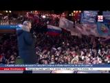 Владимир Путин принял участие в митинге, посвящённом четвёртой годовщине воссоединения Крыма с Россией Владимир Путин принял уча