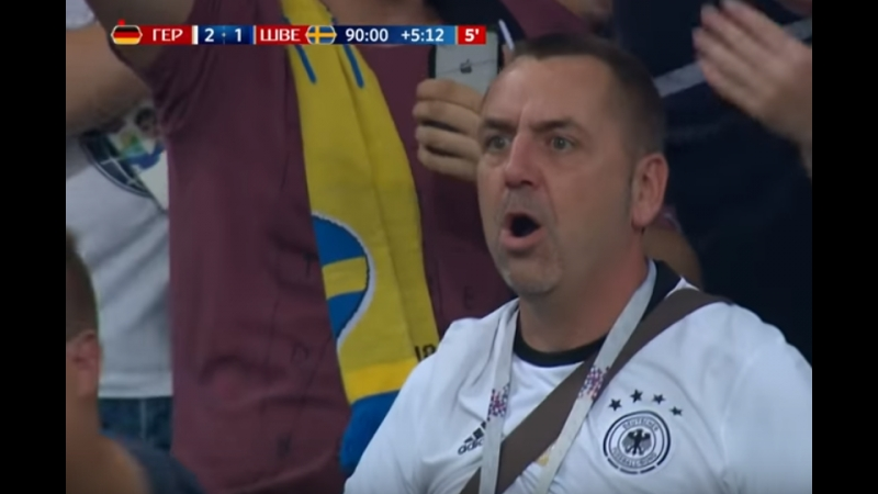 Германия - Швеция. 2-1. Гол Крооса
