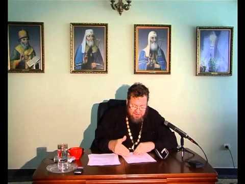 Беседа на книгу пророка Даниила часть 4 я