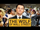 Волк с Уолл-стрит The Wolf of Wall Street 2013 BDRip
