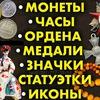 ДНР ЛНР НУМИЗМАТ