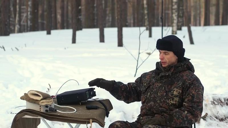 Радиоканал с Алексеем Игониным Антенна T2FD от фирмы Радиал. Зима, лес, костёр, радиосвязь, короткие волны
