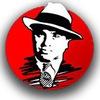 """""""Al Capone""""  доставка Роллов, Пиццы, Шаурмы"""