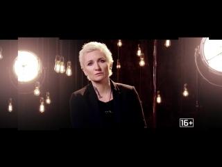 «Ночные снайперы» в программе «СОЛЬ» 18 марта на РЕН ТВ