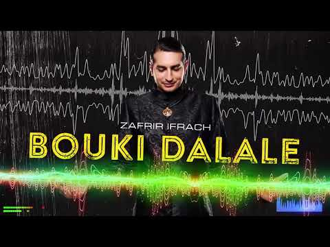 Zafrir Ifrach Bouki Dalale היוצר צפריר יפרח בוקי דללה