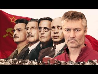 """""""Смерть Сталина"""". Солженицын. Псевдопатриоты."""