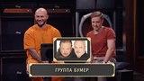Шоу Студия Союз: Один раз не Костюшкин Стас - Jah Khalib и Джиган