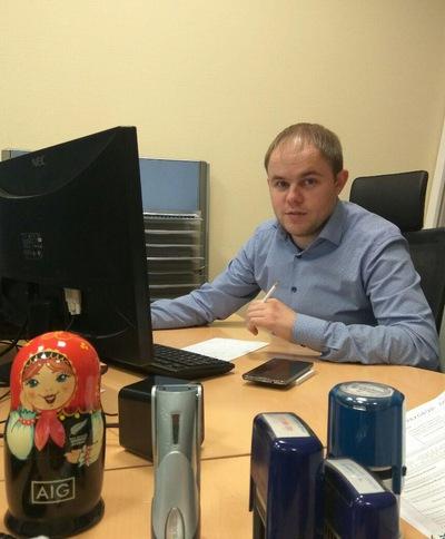 Максим Кульбякин