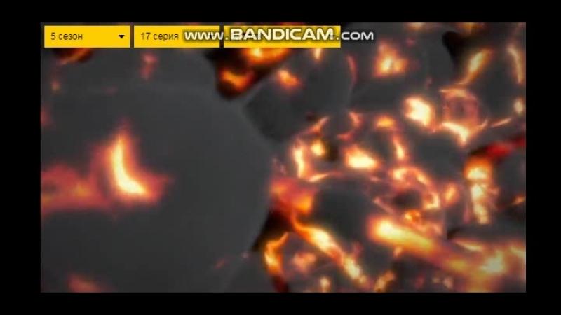 Эпизод из 5 сезона 17 серии Черепашек-ниндзя.