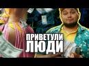 Kyivstoner Остров Binomo ПРЕМЬЕРА КЛИПА 2018 Full Video