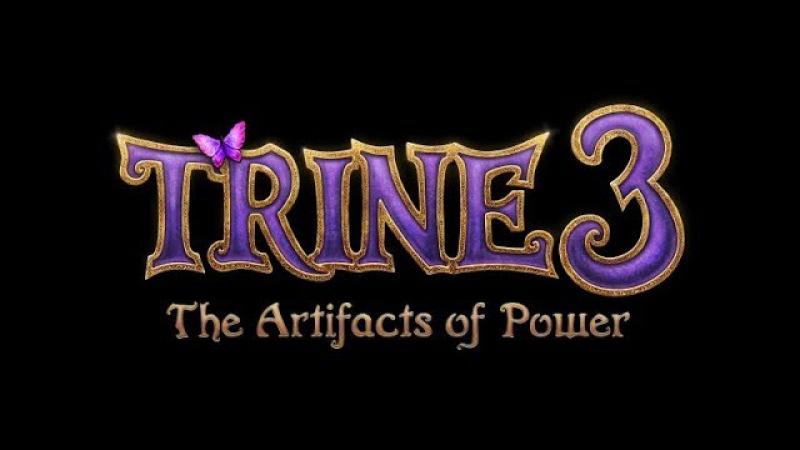 Trine 3: The Arifacts of Power - прохождение2 - Воровка Зоя
