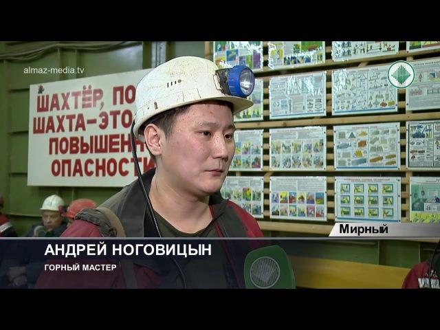 Очерк о шахтере рудника «Интернациональный»