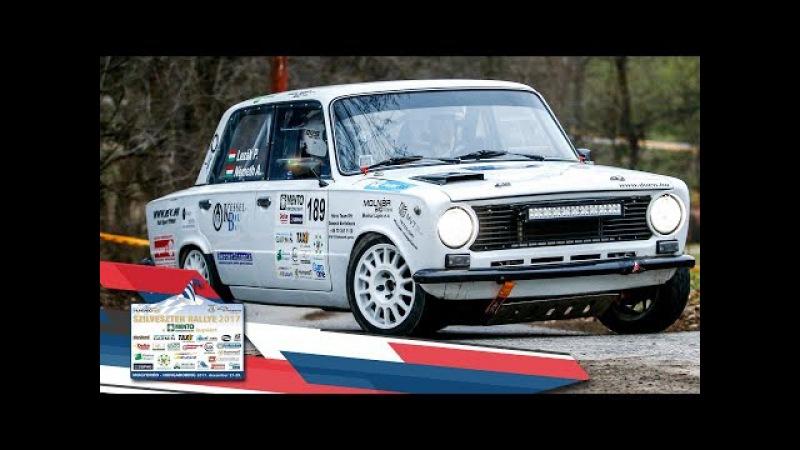 Lezák-Németh Szilveszter Rallye 2017| Versenyzői film
