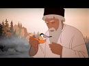 Сказка о рыбаке и рыбке. Лучшие советские мультфильмы-сказки в HD качестве