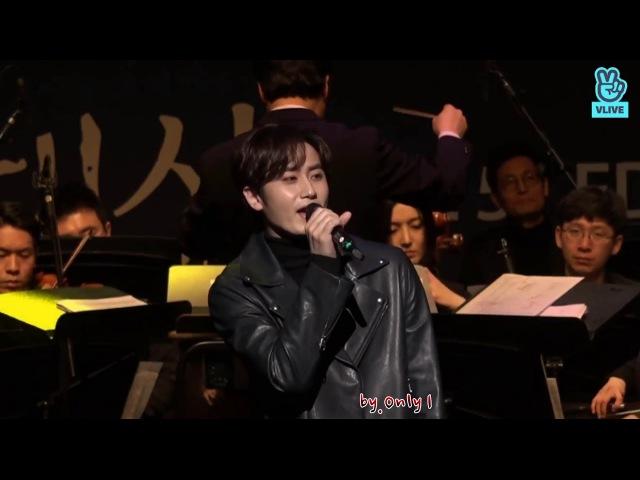 허영생(Heo Young Saeng) - 제5회 이데일리문화대상 LIVE 올슉업 ♬♪ Jailhouse Rock C'mon Everybody - 18.01.23