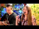 Неангелы - Это любовь (кавер под гитару Анна Матющенко)