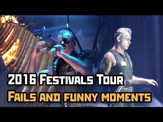 Rammstein - 2016 Festivals Tour // Fails and funny moments