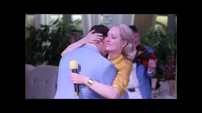 Трогательная песня на свадьбе от родителей сыну