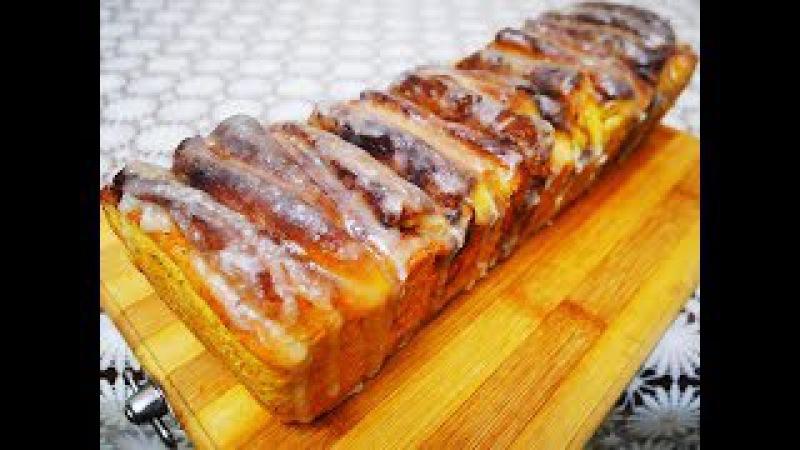 ОТРЫВНОЙ тыквенный ПИРОГ рецепт ВКУСНЫЙ НЕЖНЫЙ и АРОМАТНЫЙ пирог Готовим с Любовью