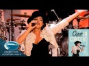 Caro Emerald - That Man (In Concert)