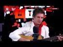 Гитарист Flame Взгляд из далека канал RTI LIVE