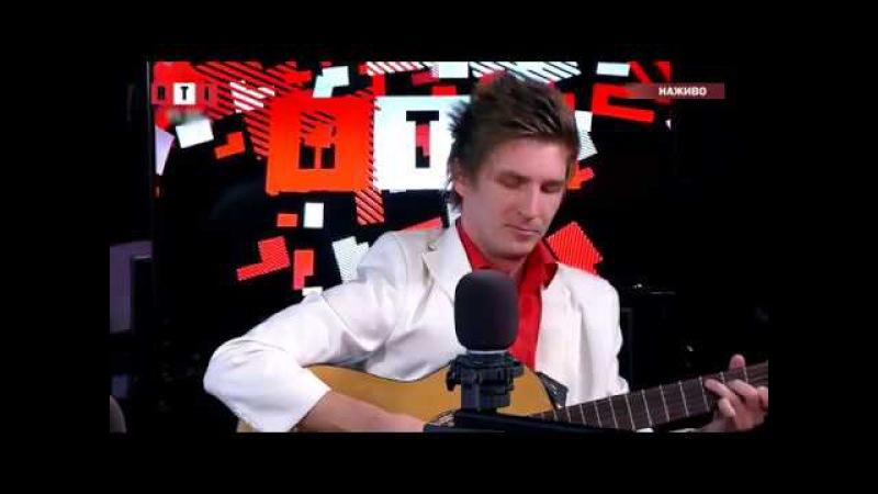Гитарист Flame - Взгляд из далека (канал RTI, LIVE)
