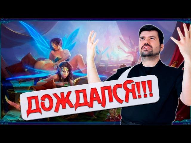 ЛУЧШАЯ MMORPG на АНДРОИД и iOS: Открытый мир, PVP, PK, Данжи, Война гильдий | Sword Magic