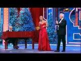 Вера Брежнева, Валерий и Константин Меладзе - Чито Грито
