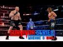Мнение о шоу - Survivor Series 2017