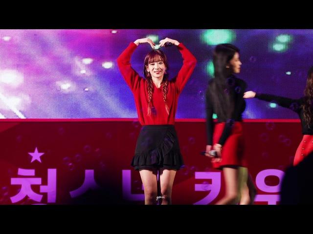 [4K] 171028 LG 청소년 키움 페스티벌 러블리즈(Lovelyz) '아츄(Ah-Choo)' 유지애(Yoo Ji Ae) 직캠 @파주 스타