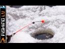 Рыбалка на корюшку cope salakas Lielupē