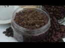 Шоколадный косметический скраб рецепт ручной работы